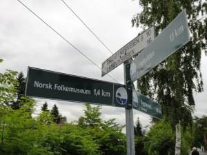 観光地の標識