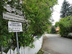 住所の標識